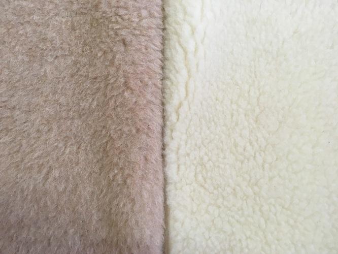 Láma gyapjú takaró vs. bárány gyapjú takaró